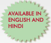 Available in English and Hindi
