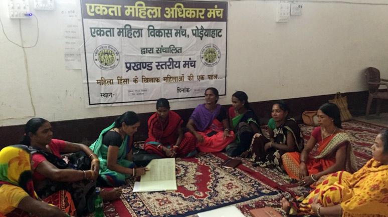 Members-of-Ekta-Mahila-Adhikar-Manch